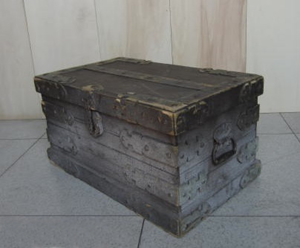 Picture of Prop Trunk n° 209