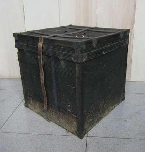 Picture of Trunk n° 212