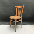 Picture of Beech Bentwood chair with slat seatback