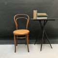 Picture of Thonet style's chair