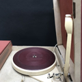 Picture of case gramophone Silem